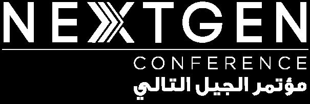 مؤتمر الجيل التالي